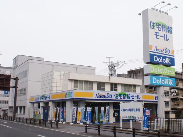 岐阜大垣ショールーム
