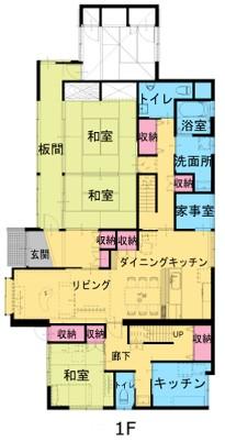 1階BEFORE