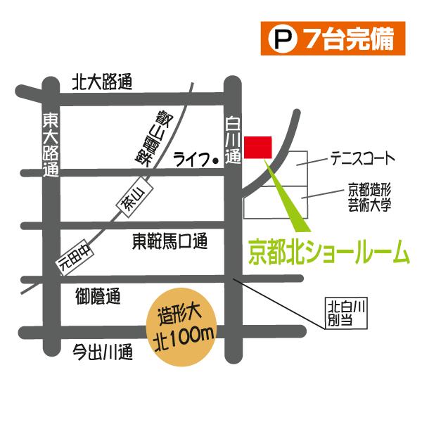 京都北ショールーム地図