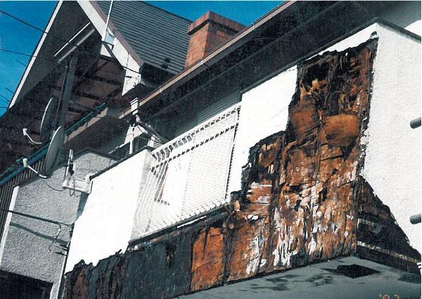 屋根 外壁 診断 雨漏り リフォーム