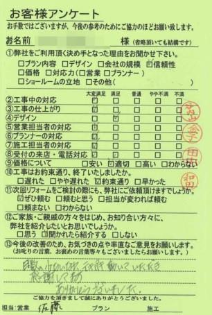 京都市西京区N様邸 洗面台、キッチン水栓交換工事